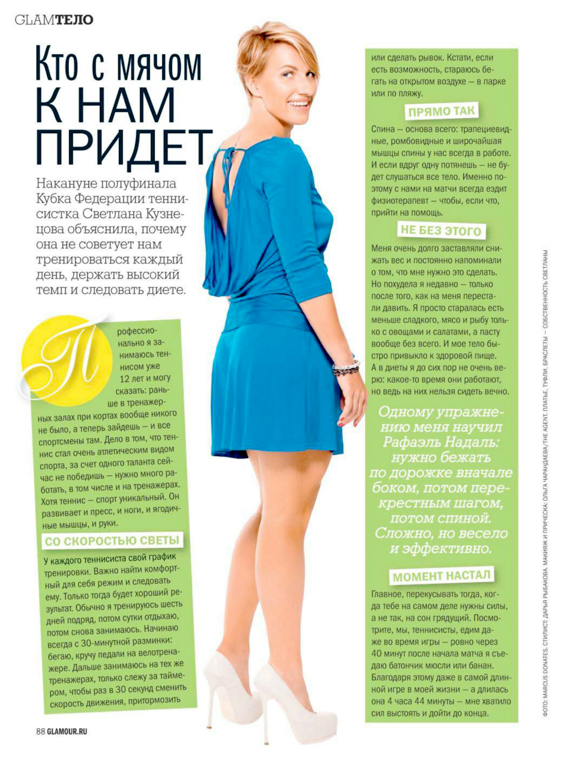 Pages from Glamur412_Uboino.Ru_Jurnalik_F